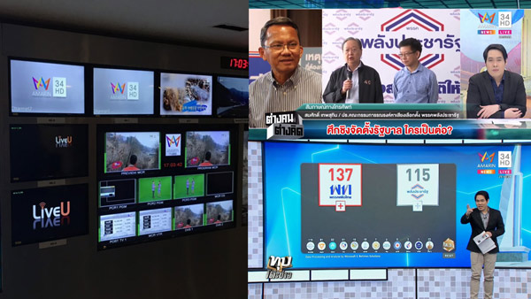 Amarin TV deployed LiveU's technology to cover Thai elections