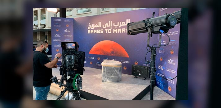 Event in UAE powered by Aviwest streaming technology