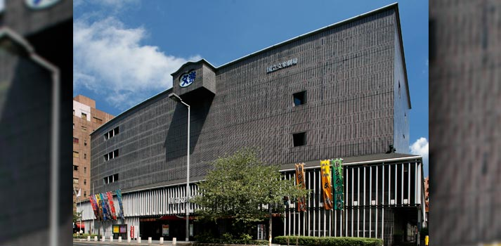 Bunraku Theatre at Osaka, Japan - Ext. Building