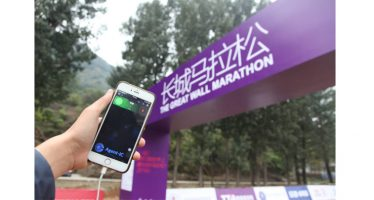 Clear-Com helped to cover China's 2016 Great Wall Marathon race