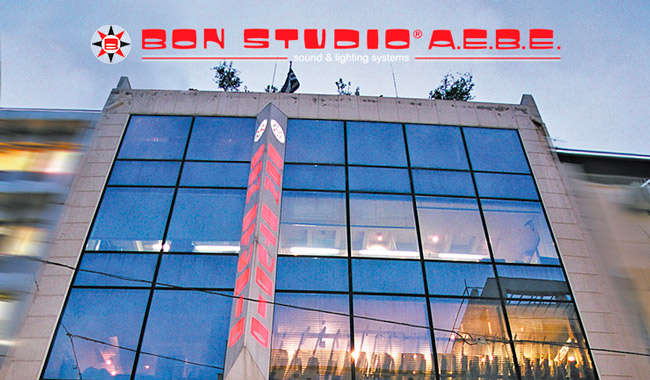 Building of Bon Studio in Athens Greece