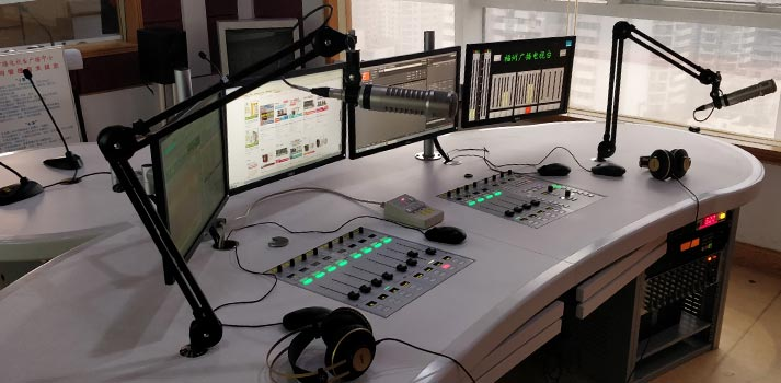 Fuzhou Radio studio in China with Lawo devices