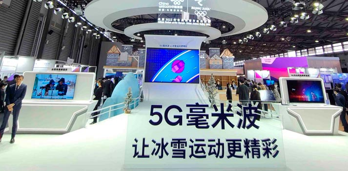China Telecom Booth at Mobile World Congress Shanhagi
