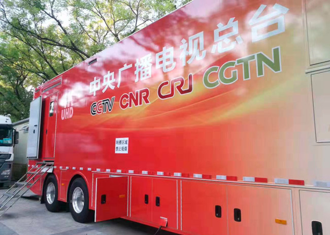 Exterior view of a CCTV OB Truck
