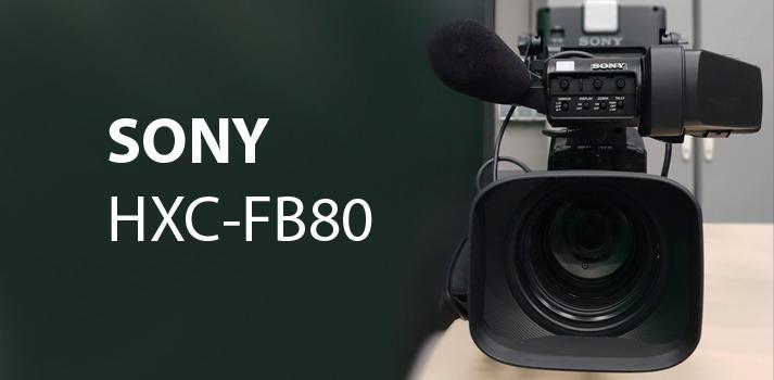 Camera system Sony HXC FB80