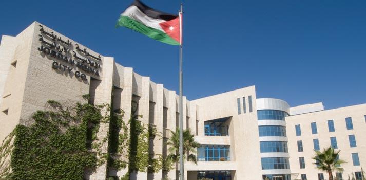 Headquarters of Jordan Media City
