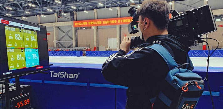 LiveU deployed in a remote production from Tencent Sports